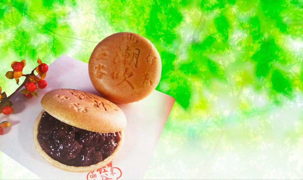静岡県伊東市の手作り和菓子の店【紅谷】トップ画像